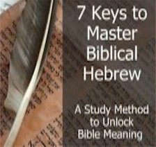 This Bible Course will Unlock Bible Meaning via Biblical Hebrew … with no fuss