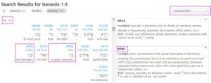 Genesis 1:4 missing world, H996, visible in the Interlinear Bible