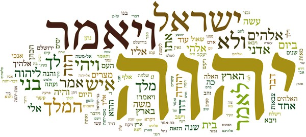 Biblical Hebrew, the main language of the Old Testament. Learn how to unlock Biblical Hebrew