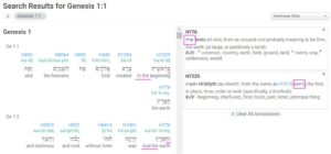 Hebrew roots with prefixes and suffixes in the Interlinear Bible.