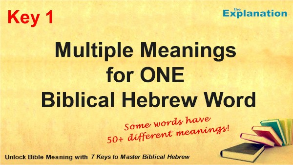 Key 1. Multiple meanings and shades for a single Biblical Hebrew word.