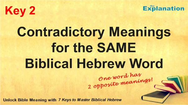 Key 2 Contradictory Meanings for A Biblical Hebrew Word