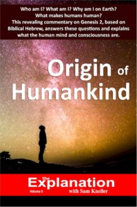 The Explanation Series. Origin of Humankind, Volume 5 Book cover