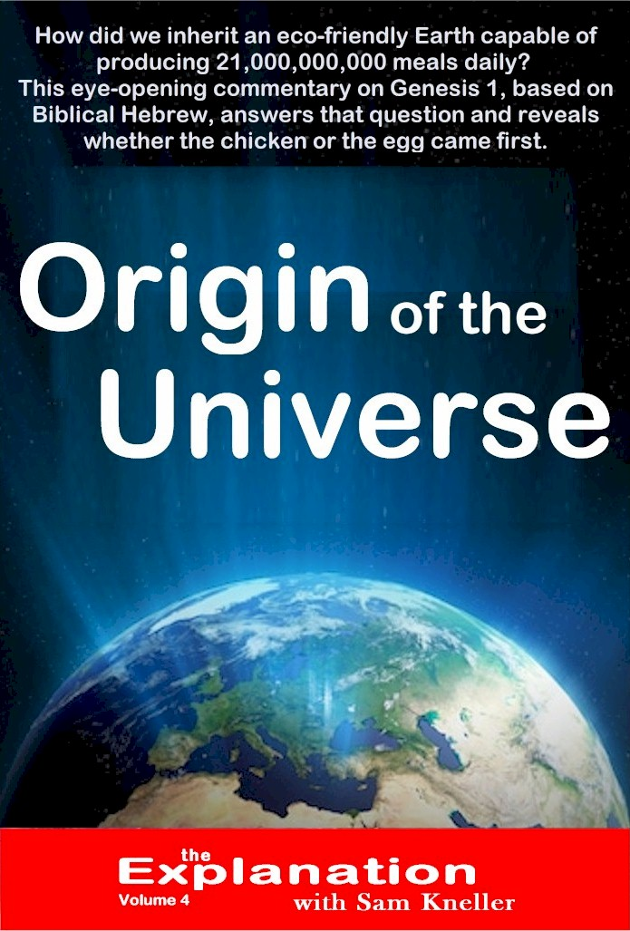 Origin of the Universe cover mock-up